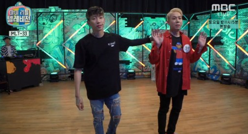 """Jay Park Explains Why He Wanted To Guest On """"My Little Television"""""""