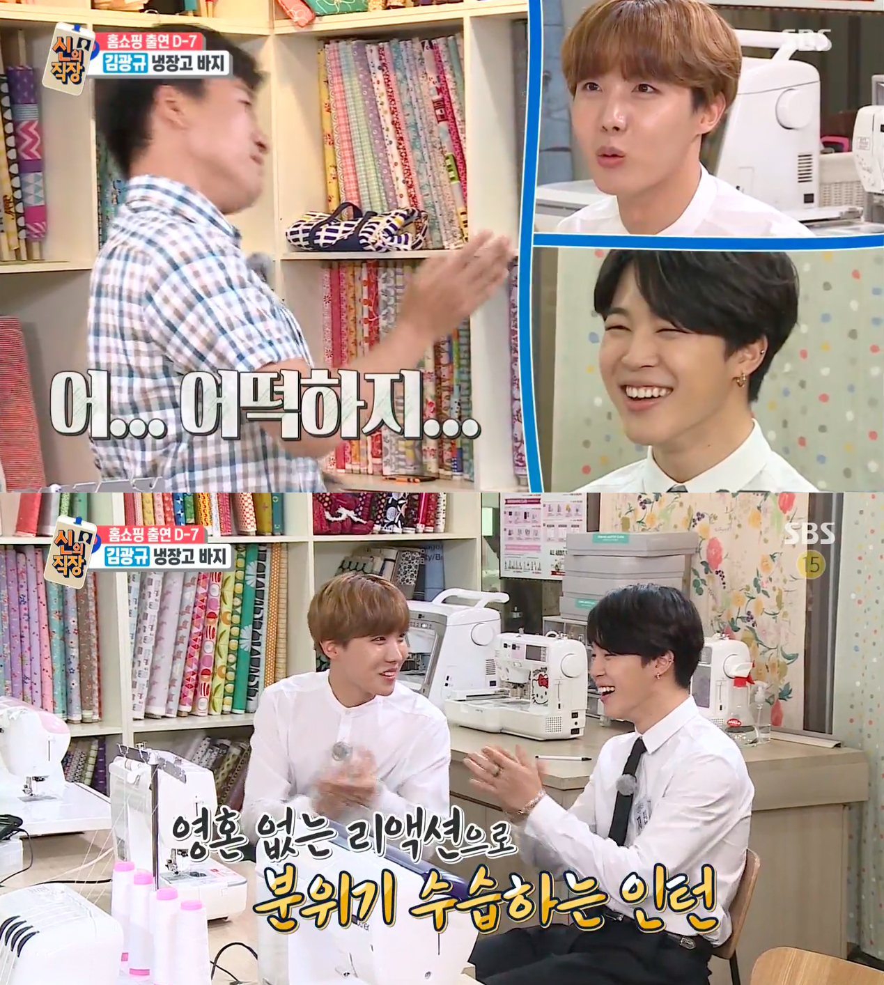 jimin j hope gods workplace 2