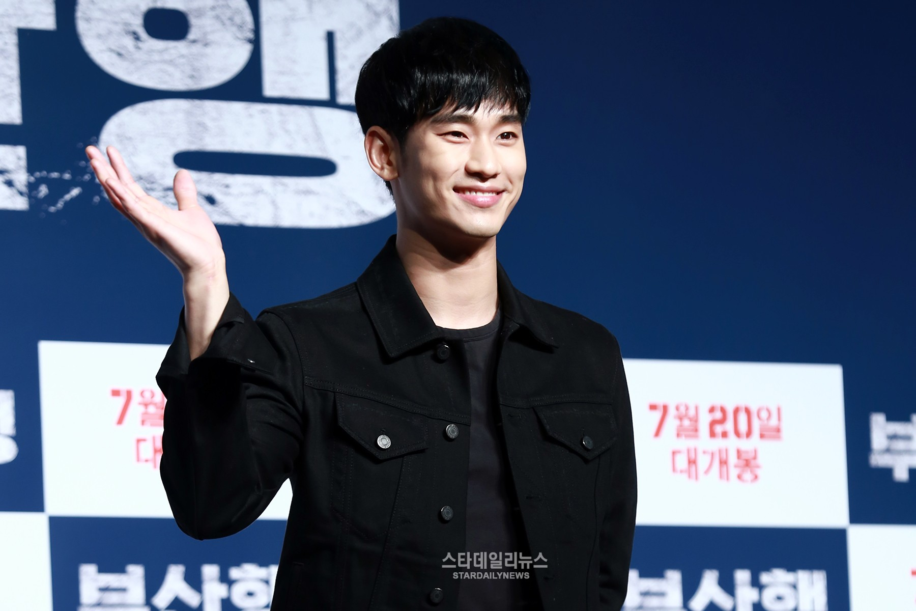 Kim Soo Hyun Proves Immense Popularity In China With CF Deals