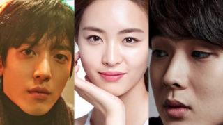 Jung Yong Hwa Lee Yeon Hee Choi Woo Shik