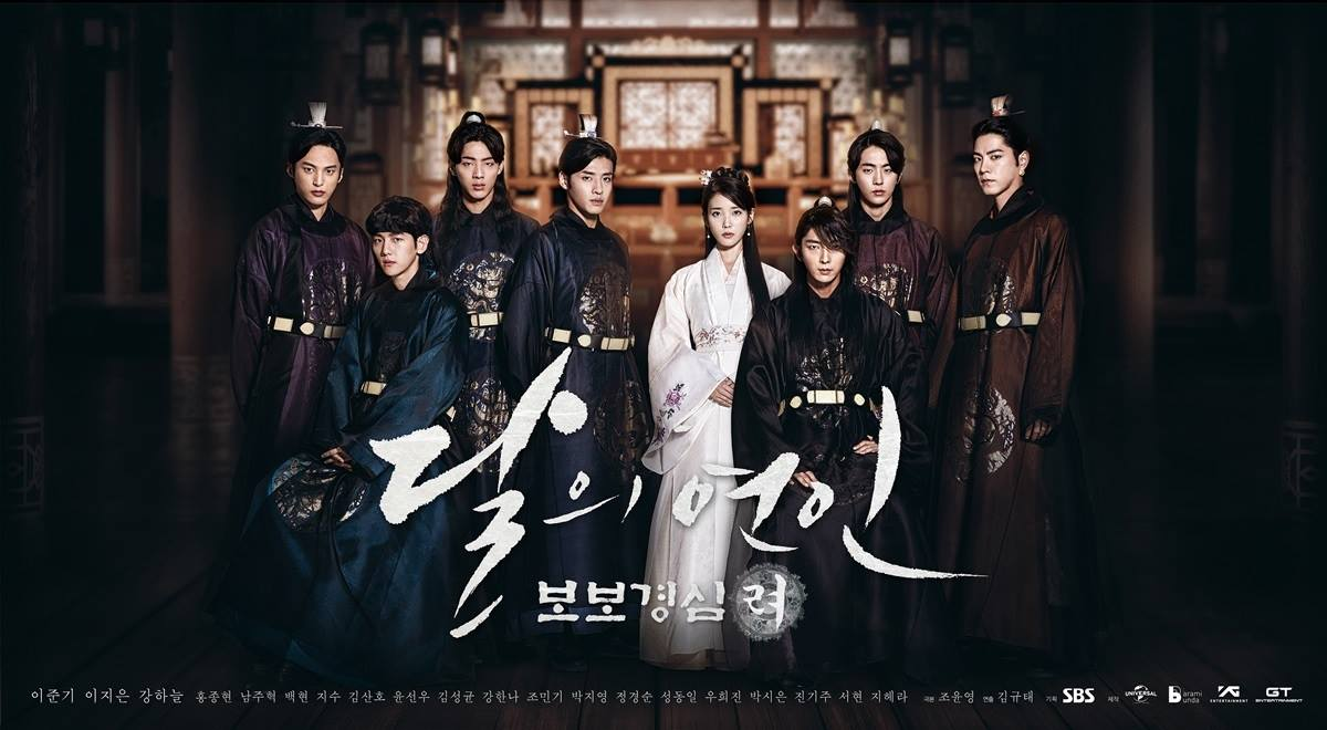 """""""Scarlet Heart: Goryeo"""" To Premiere In South East Asia At Same Time As Korea"""