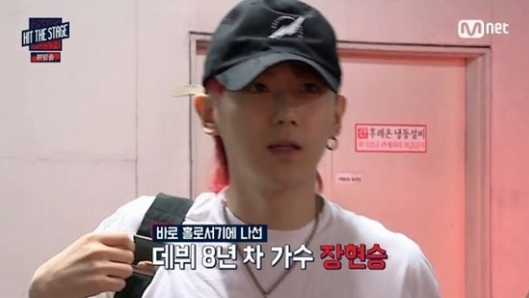 """Jang Hyunseung Explains Why He Came On """"Hit The Stage"""""""