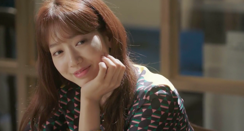 park shin hye i'm in love outfit closeup