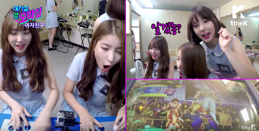 "Watch: GFRIEND Play Arcade Games And Consume Helium On ""Idol Arcade"""