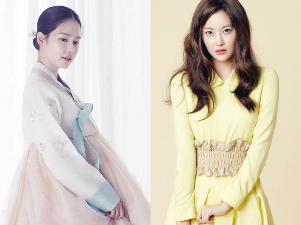 Kim Joo Hyun Oh Yeon Seo