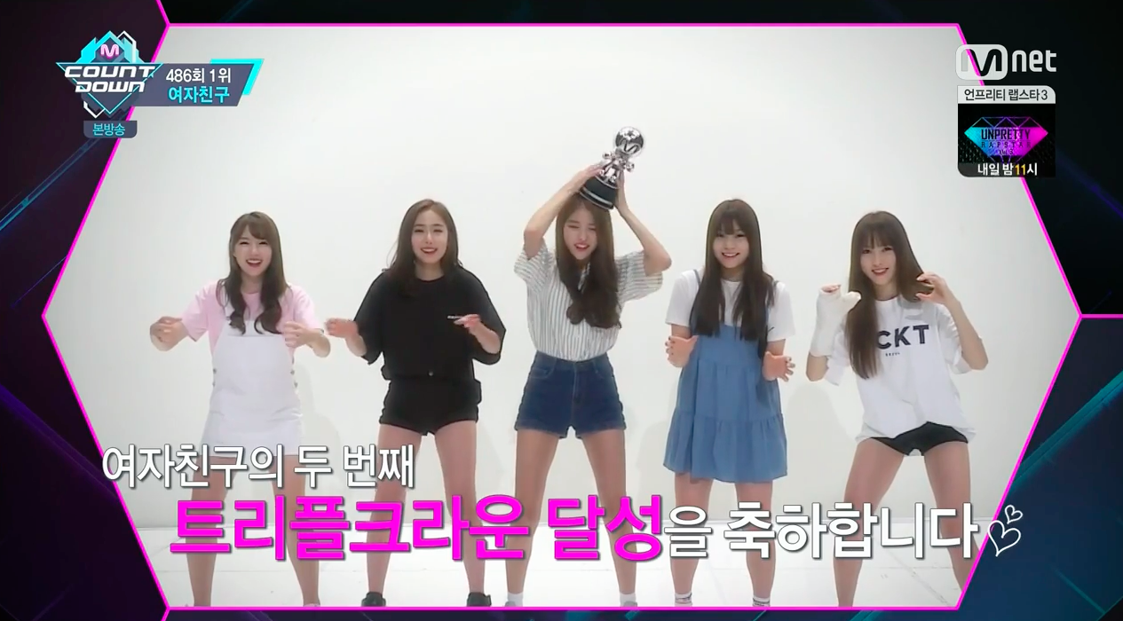 """GFRIEND Takes 10th Win And Triple Crown For """"Navillera"""" on """"M!Countdown"""""""