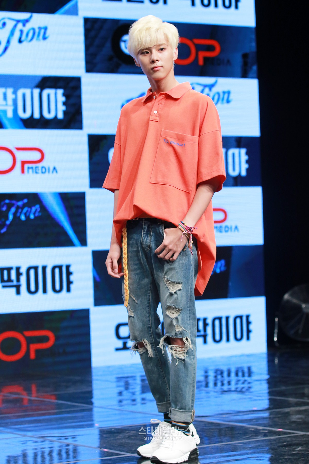 Wooshin UP10TION