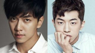 Lee Seung Gi and Nam Joo Hyuk