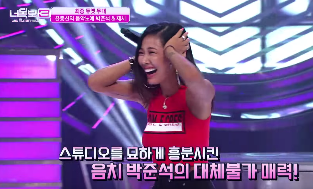 "Watch: Jessi Is Completely Shocked By ""I Can See Your Voice"" Results"