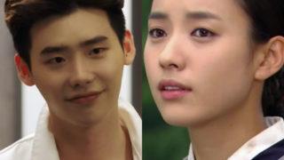 Lee Jong Suk Han Hyo Joo
