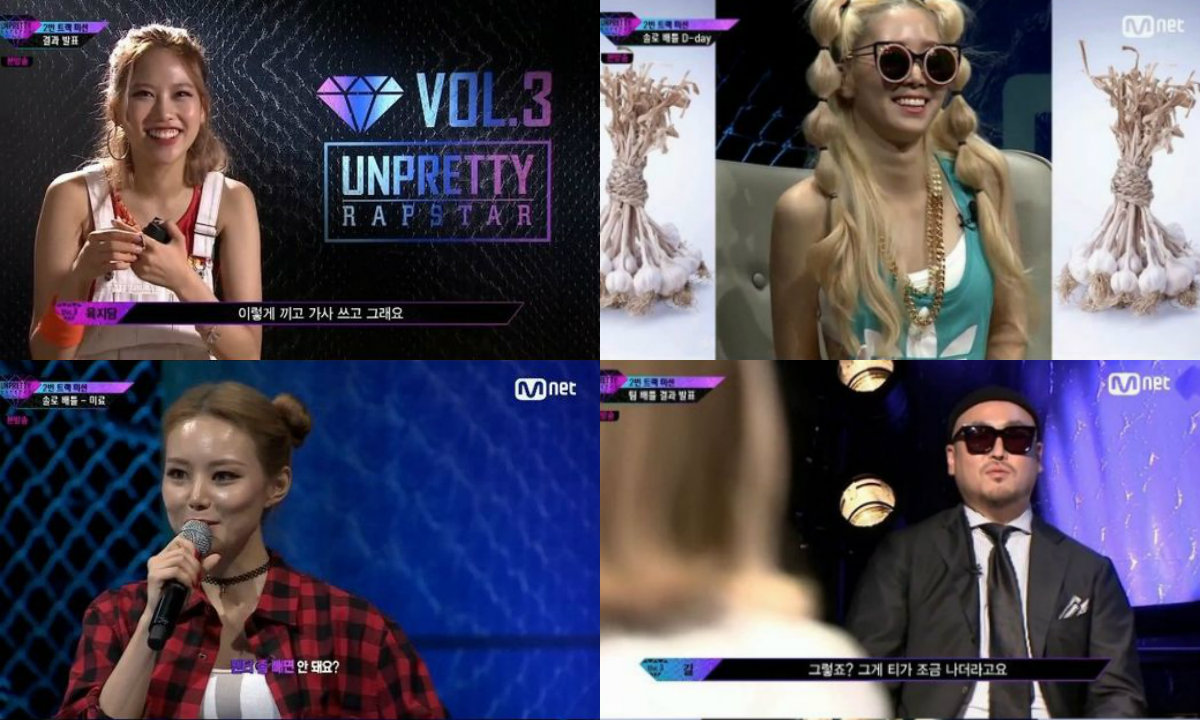 unpretty rapstar episode 2