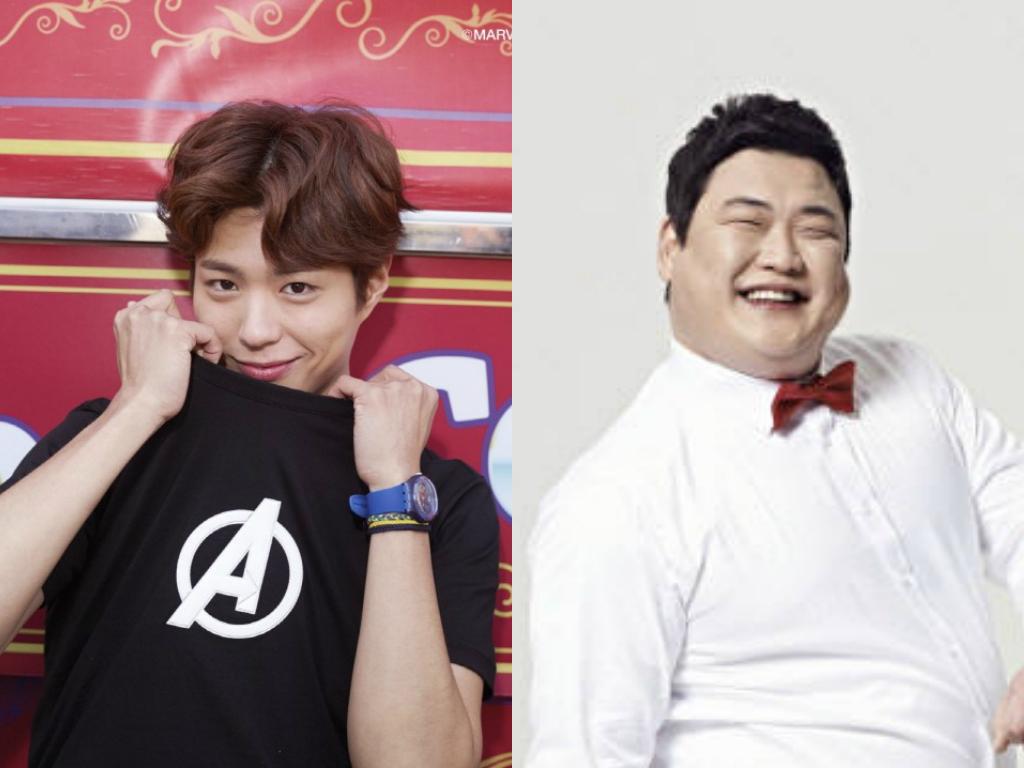 Park Bo Gum Kim Joon Hyun