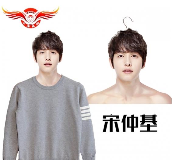 Song Joong Ki hanger 1