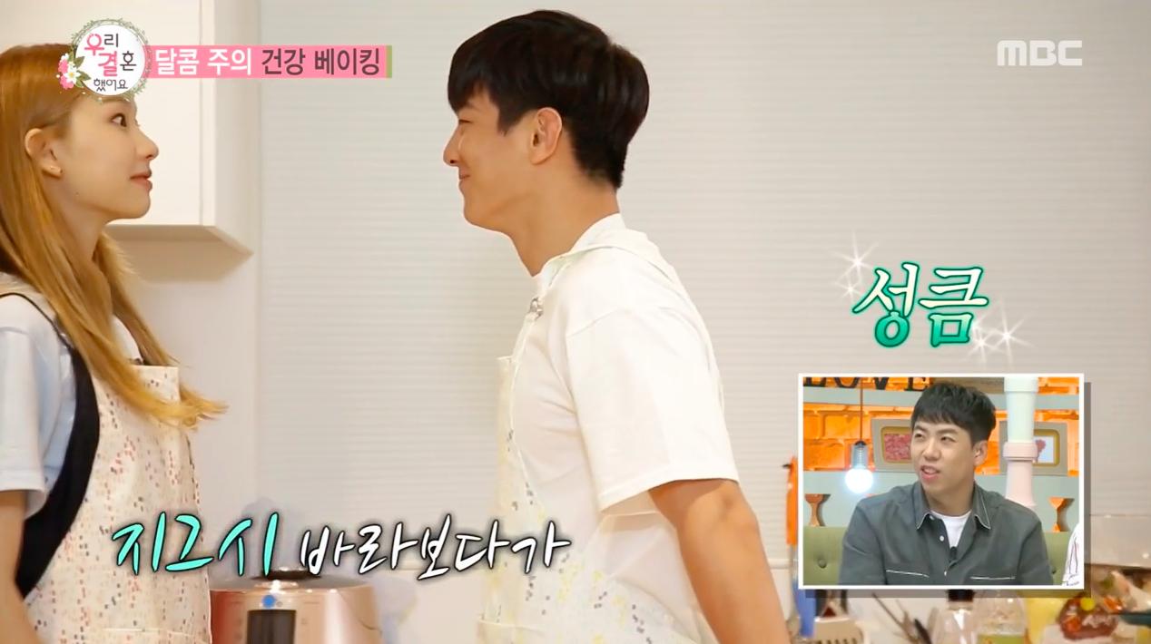 kim jin kyung jota 2