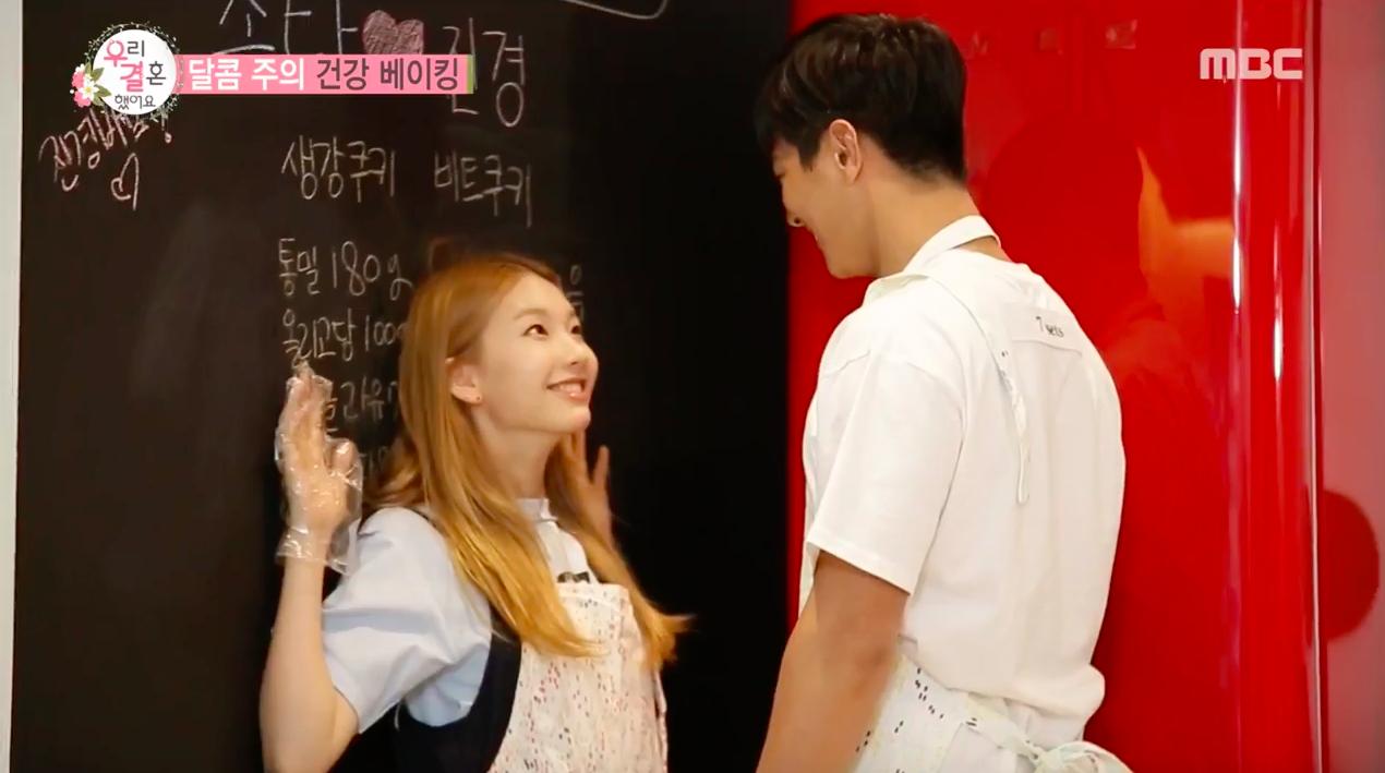 "Watch: Jota Shocks Kim Jin Kyung During Staring Contest On ""We Got Married"""