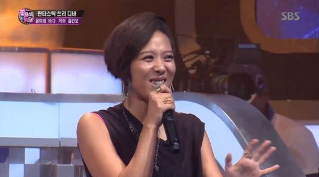 Yoon Mi Rae Talks About What Hip Hop Is, And What It Is Not