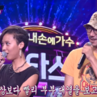 "Do Yoon Mi Rae And Tiger JK Want To Be Paired Up Together On ""Fantastic Duo?"""