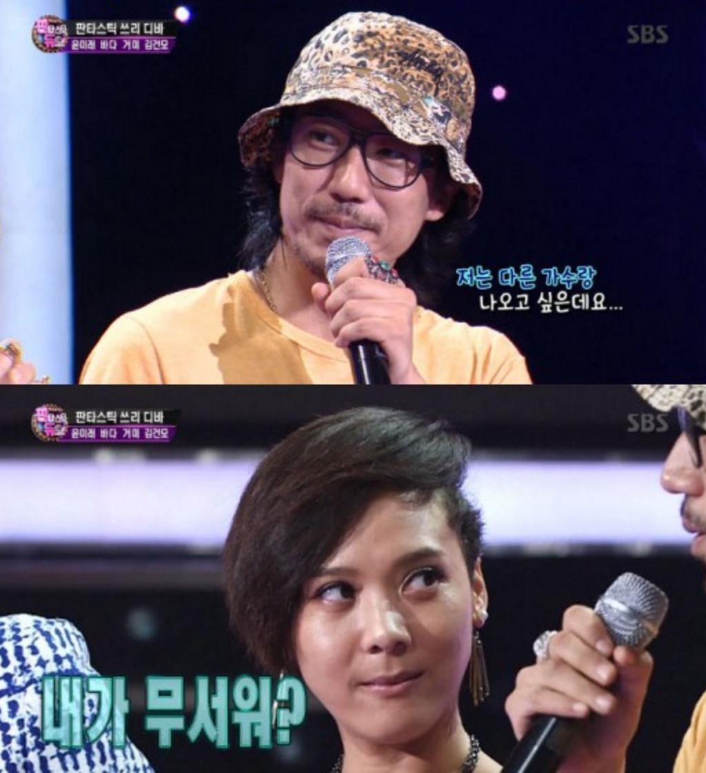 Yoon Mi Rae 2