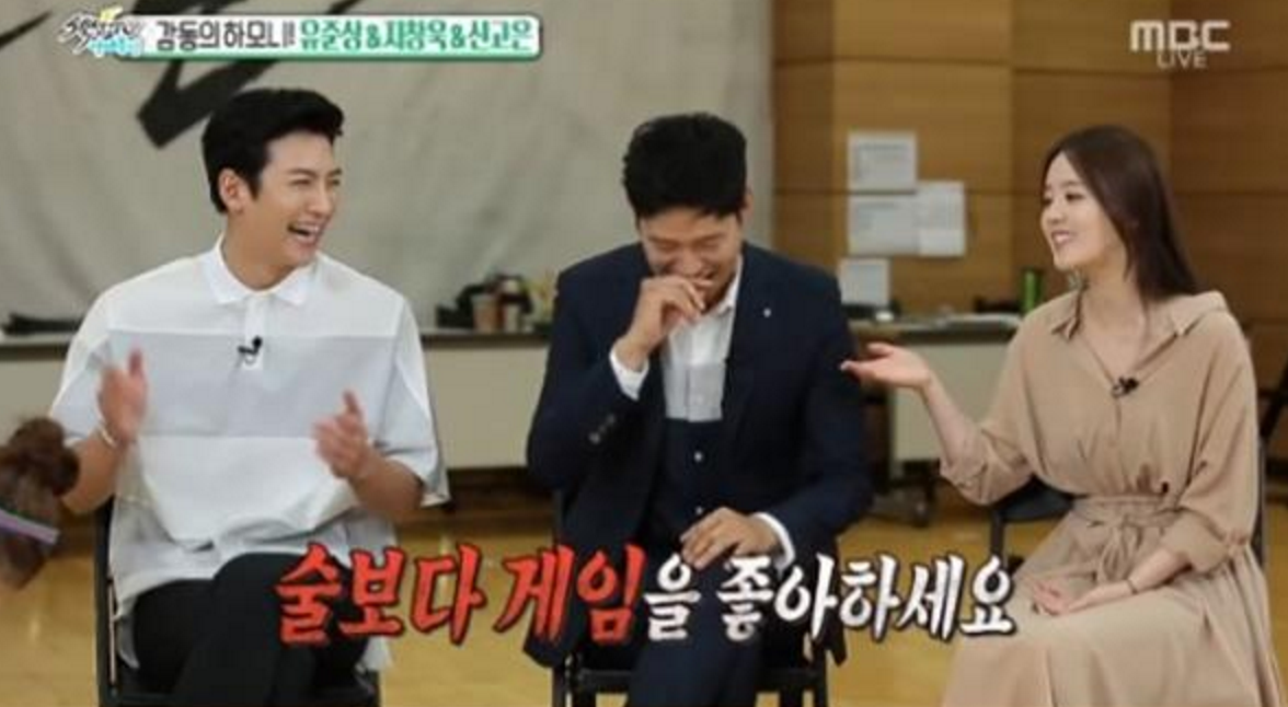Ji Chang Wook And Yoo Joon Sang Reveal Each Other's Drinking Habits
