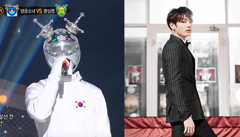 "Watch: Contestant Speculated To Be BTS's Jungkook Performs On ""King Of Masked Singer"""