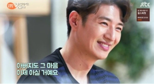 g.o.d's Son Ho Young Talks About His Hardships With His Father
