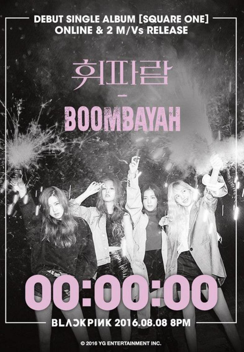 "BLACKPINK Releases Final Teaser For ""BOOMBAYAH"""