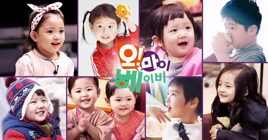"""Oh! My Baby"" Canceled By SBS"