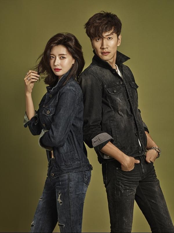 lee kwang soo nara
