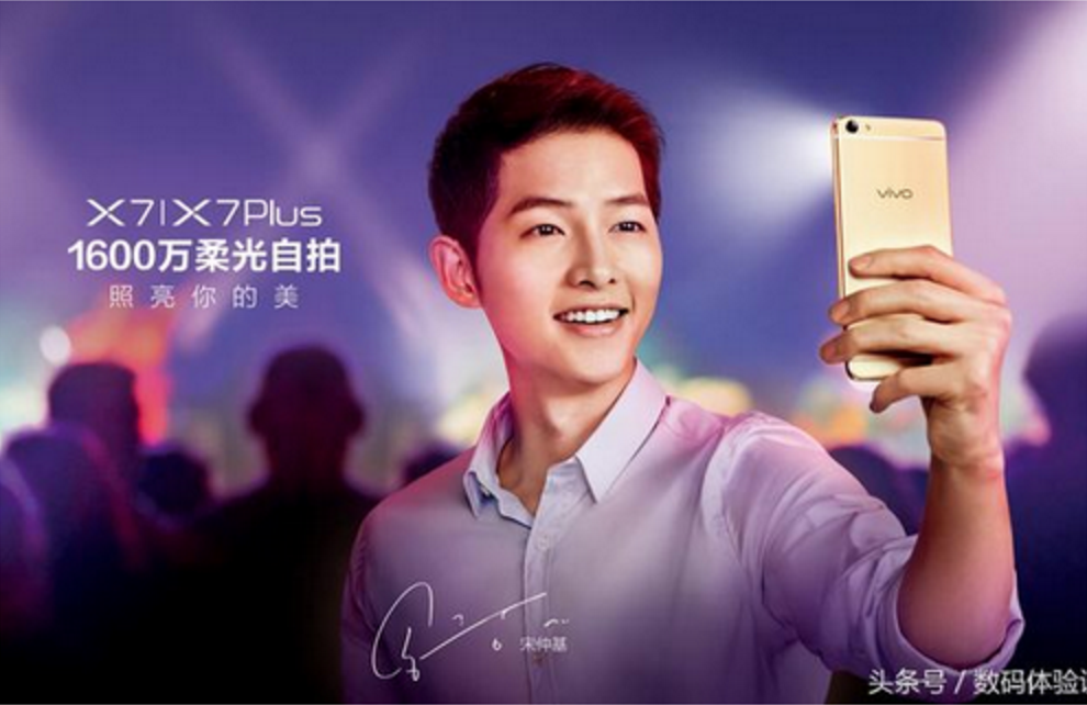 song joong ki vivo ad