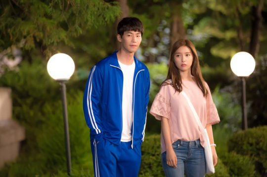 Song Jae Rim Kim So Eun