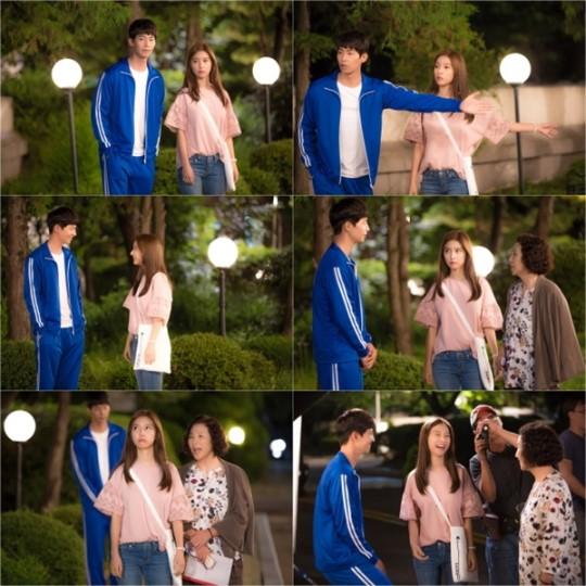 Song Jae Rim Kim So Eun2