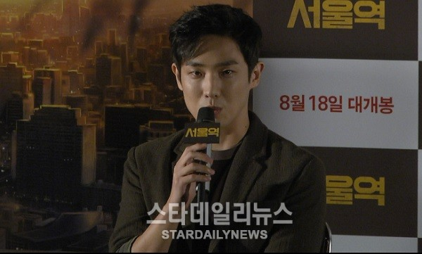 Lee Joon Shares His Dream Of Playing A Zombie Role