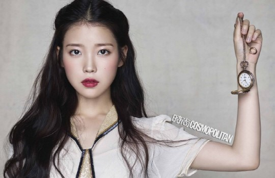 IU scarlet heart goryeo cast Chinese Cosmo