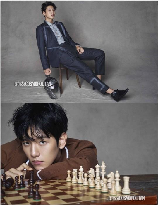 Ji Soo Baekhyun scarlet heart goryeo cast Chinese Cosmo