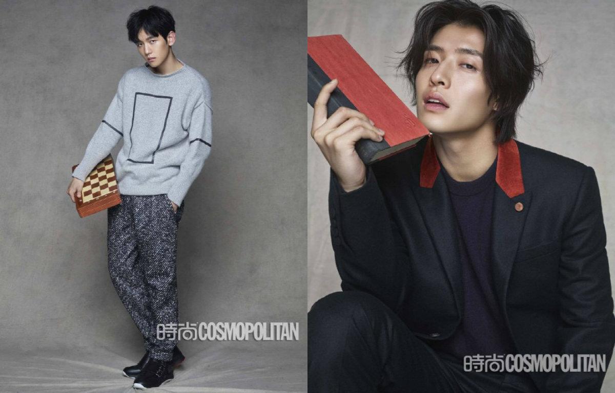 baekhyun Kang Ha Neul scarlet heart goryeo cast Chinese Cosmo