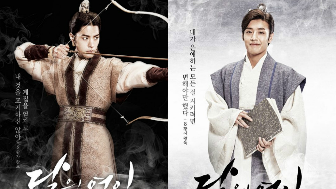 """Scarlet Heart: Goryeo"" Builds Hype With New Images Of Hong Jong Hyun And Kang Ha Neul"
