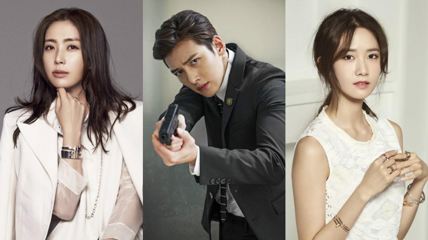 Song Yoon Ah Ji Chang Wook YoonA