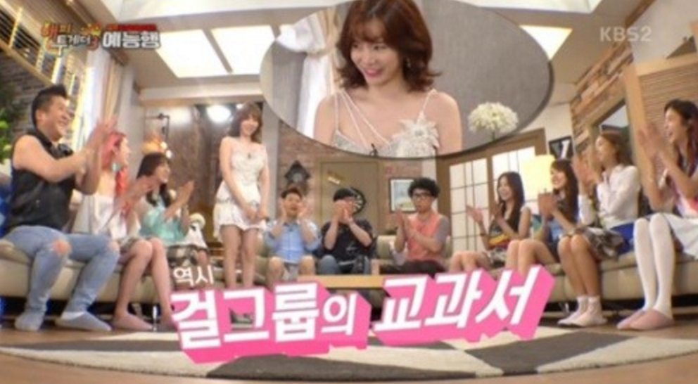 Girl Group Members Explain The Influence Of Girls' Generation