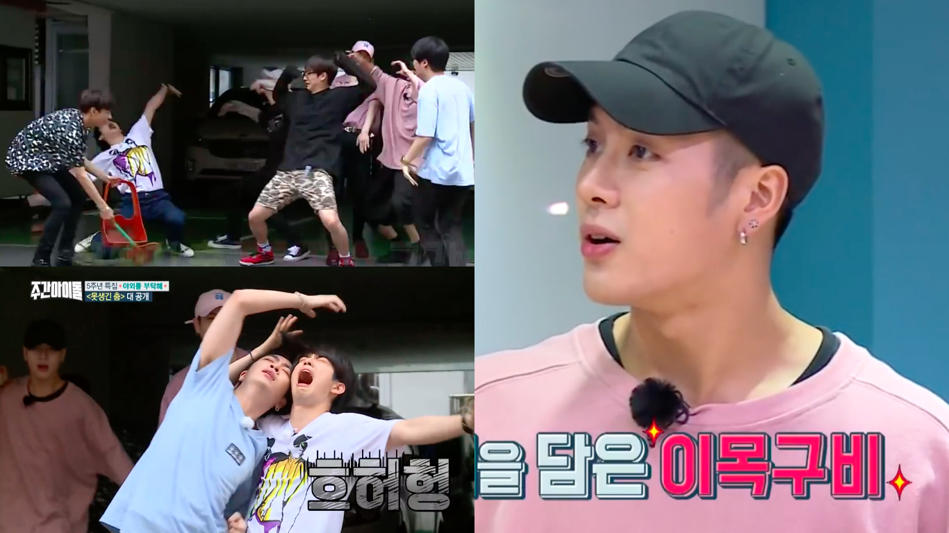 "Watch: Jackson Is Sure GOT7 Will Lose All Their Fans With Their ""Ugly Dance"" On ""Weekly Idol"""