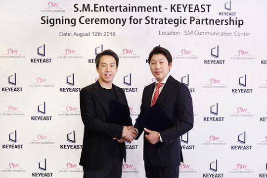 SM Entertainment And Keyeast Sign Strategic Partnership