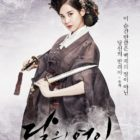 """""""Scarlet Heart: Goryeo"""" Drops New Posters Of Seohyun, Younger Princes, And More"""