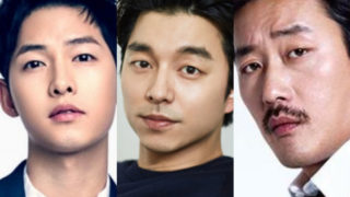 Song Joong Ki Gong Yoo Ha Jung Woo