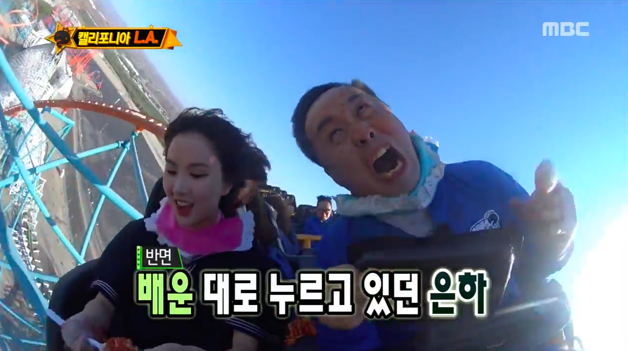 """Watch: """"Infinite Challenge"""" Cast And GFRIEND Sing Duets And Eat Spaghetti On A Roller Coaster"""