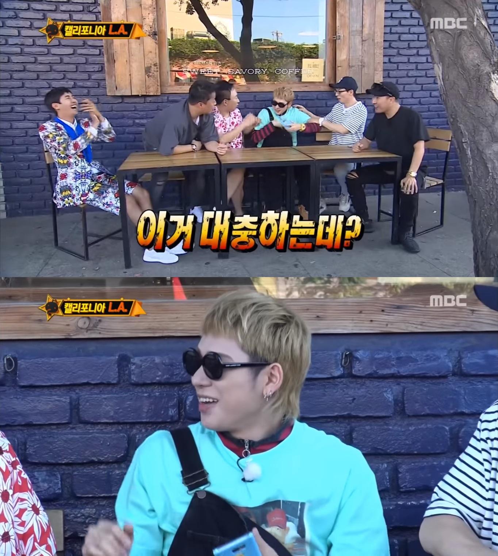 kwanghee jung joon ha park myung soo zico yoo jae suk haha