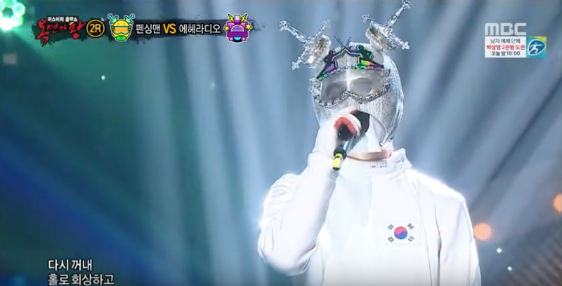 """Watch: Fencing Man Revealed As Popular Idol After Performing BIGBANG's """"If You"""" On """"King Of Masked Singer"""""""