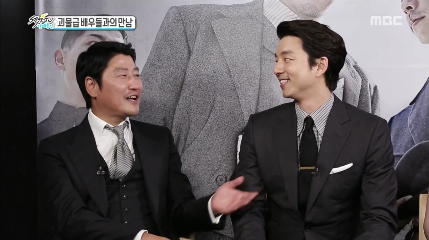 Song Kang Ho Teases Gong Yoo About Never Buying Dinner