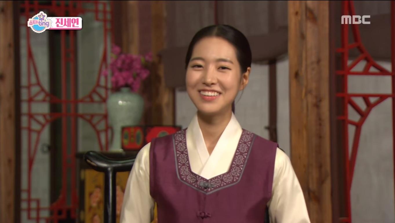 jin se yeon 2