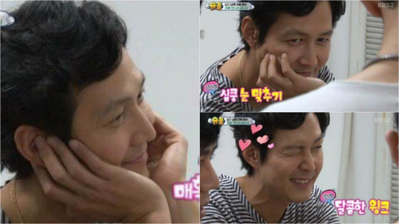 Lee Jung Jae Overflows With Cuteness For The SoDa Siblings