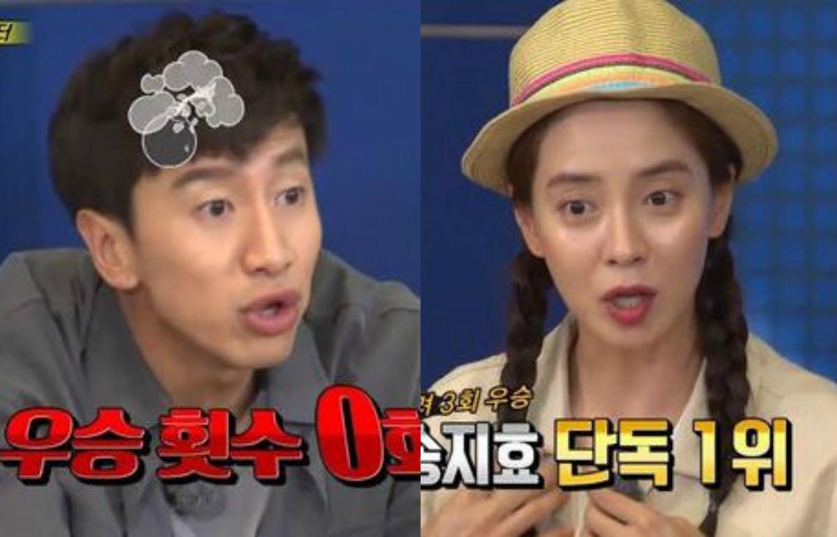 "Song Ji Hyo Gets MVP, Lee Kwang Soo Is Dead Last In ""Running Man"" Performance Ranking For July"
