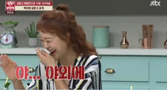 Baek Ji Young Reveals A Weird Place She Once Slept In While Drunk